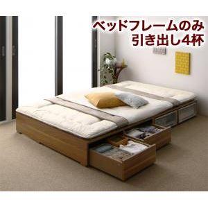 収納ベッド ロータイプ セミダブル 引出し4杯 【フレームのみ】 フレームカラー:ホワイト 布団で寝られる大容量収納ベッド Semper センペール
