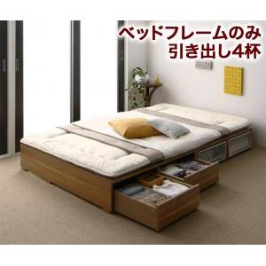 収納ベッド ロータイプ セミダブル 引出し4杯 【フレームのみ】 フレームカラー:ブラック 布団で寝られる大容量収納ベッド Semper センペール
