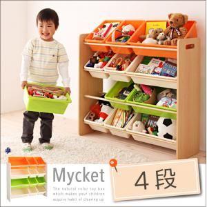 おもちゃ箱【Mycket】ナチュラル お片づけが身につく!ナチュラルカラーのおもちゃ箱【Mycket】ミュケ 4段 - 拡大画像