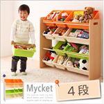 おもちゃ箱【Mycket】ホワイト お片づけが身につく!ナチュラルカラーのおもちゃ箱【Mycket】ミュケ 4段