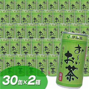 おーいお茶 190ml×30缶×2箱 - 拡大画像