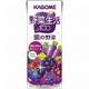 カゴメ 野菜生活100 紙パック200ml 紫の野菜 72本セット - 縮小画像1