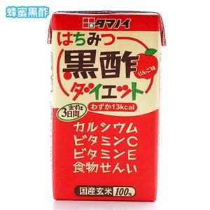 タマノイ はちみつ酢 ダイエット 蜂蜜黒酢 48パックセット - 拡大画像