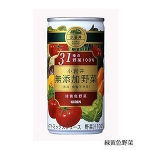 【ケース販売】 小岩井無添加野菜 31種の野菜100% 90本 まとめ買い - 拡大画像