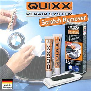 QUIXX クイック・スクラッチリムーバー - 拡大画像