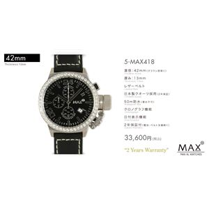 MAX XL WATCH 【マックス ウォッチ】 腕時計 5-MAX418 42mm FACE LINE - 拡大画像