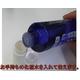 イオンスチーマー【ナノジェット】LEDなし - 縮小画像2