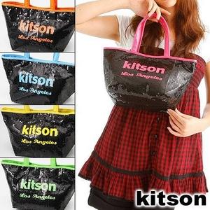 KITSON(キットソン) ミニスパンコール トートバッグ 3576 ネオン オレンジ - 拡大画像
