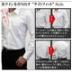 モノトーン系!タイトフィット形態安定ワイシャツ&ネクタイ10点セット サイズM/82 SET50226+10423 - 縮小画像3