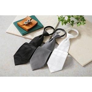 ワンタッチ礼装用ネクタイ3本セット 10333 冠婚葬祭用 シルク100% ネクタイセット - 拡大画像