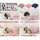 【便利&快適♪】横向き寝用まくら 楽だ寝え(ピンク) - 縮小画像1