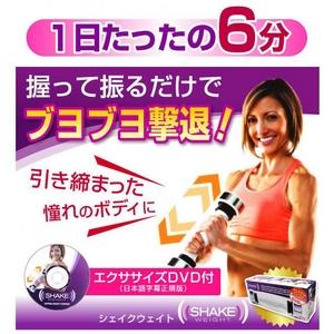 Shake Weight (シェイクウェイト) - 拡大画像