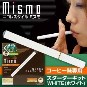 ニコレスタイル mismo(ミスモ) コーヒー味専用 スターターキット ホワイト (日本製カートリッジ付) - 拡大画像