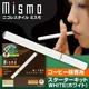 ニコレスタイル mismo(ミスモ) コーヒー味専用 スターターキット ホワイト (日本製カートリッジ付) - 縮小画像1