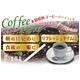 ニコレスタイル mismo(ミスモ) 交換フレーバーカートリッジ【3箱セット】 コーヒー (日本製) - 縮小画像6
