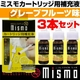 ニコレスタイル mismo(ミスモ) 補充液【3本セット】 グレープフルーツ (日本製) - 縮小画像1