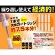 ニコレスタイル mismo(ミスモ) 補充液【3本セット】 コーヒー (日本製) - 縮小画像3