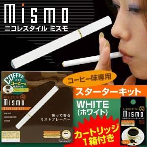 ニコレスタイル mismo(ミスモ) コーヒー味専用 スターターキット(カートリッジ1箱おまけ付き) ホワイト - 拡大画像