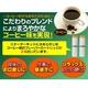 ニコレスタイル mismo(ミスモ) コーヒー味専用 スターターキット(カートリッジ1箱おまけ付き) ホワイト - 縮小画像3