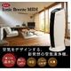 シャーパーイメージ 空気清浄機 イオニックブリーズ MIDI ブラック - 縮小画像1