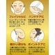純金ヘッド美顔器 コンパクトビューティーバー(完全防水) - 縮小画像6