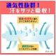 ワキ専用シート 新デオクロス 10枚入×3箱セット - 縮小画像5