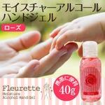アルコールハンドジェル40g ローズ 【5本セット】