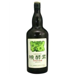 暁酵素スタンダード - 拡大画像