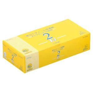 アルウエッティone-2 Ei 2枚入 200包 - 拡大画像