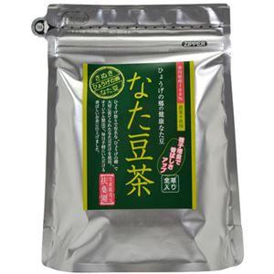 (まとめ買い)なた豆茶 全草入り 3g×30包×2セット - 拡大画像