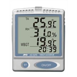 A&D 壁掛・卓上型熱中症指数モニター AD-5693 - 拡大画像