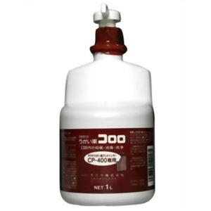 うがい薬コロロ CP400専用 1L - 拡大画像