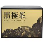 (お徳用 2セット) 黒極茶 2.5g*30包 ×2セット