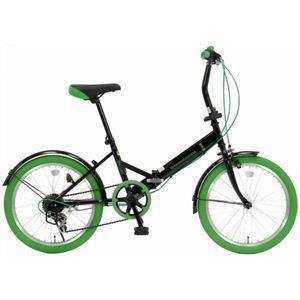 20インチ折畳自転車カラータイヤモデル外装6段変速付 GFD-206TGR グリーン - 拡大画像