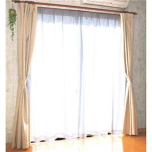 サラクールの断熱・目隠しカーテン2枚組 ホワイト 228cm - 拡大画像