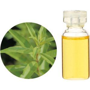 生活の木 Herbal Life レアバリューオイル レモンバーベナ 3ml - 拡大画像