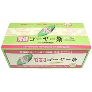 発酵ゴーヤー茶 60袋入り - 拡大画像