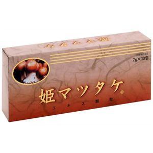 姫マツタケエキス顆粒 2g×30包 - 拡大画像