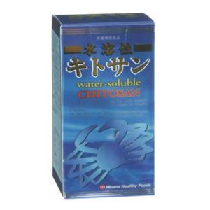 (お徳用 2セット) 水溶性キトサン 360粒 ×2セット - 拡大画像