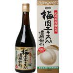 タカラバイオ 梅肉エキス入り濃縮飲料 720ml