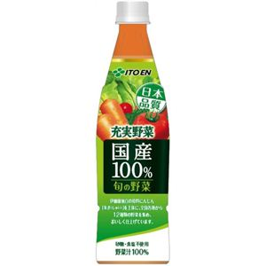 伊藤園 国産100%旬の野菜 770g*12本 - 拡大画像