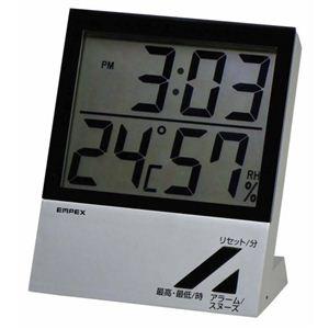 エンペックス デカデジスリム(温度・湿度・時計) TD-8136 - 拡大画像