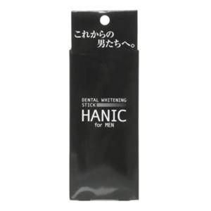 HANIC(ハニック) for MEN 4ml - 拡大画像