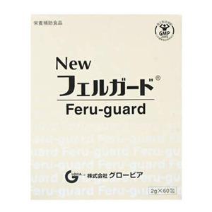 【正規品】New フェルガード 2g×60包 - 拡大画像