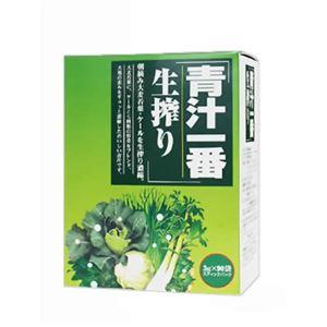(お徳用 2セット) 青汁一番生搾り 3g ×90袋 ×2セット - 拡大画像