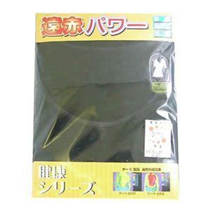 オーラ岩盤浴 婦人5分袖インナー Lサイズ ブラック - 拡大画像