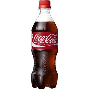 コカ・コーラ 500ml×24本 - 拡大画像