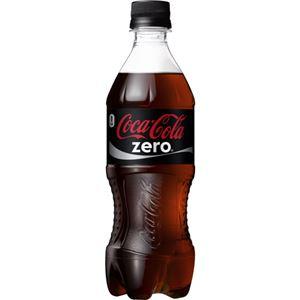 コカ・コーラ ゼロ 500ml×24本 - 拡大画像