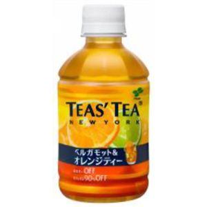 【ケース販売】TEAS' TEA ベルガモット&オレンジティー 280ml×24本 - 拡大画像
