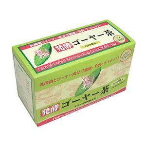 発酵ゴーヤー茶 30袋入り - 拡大画像